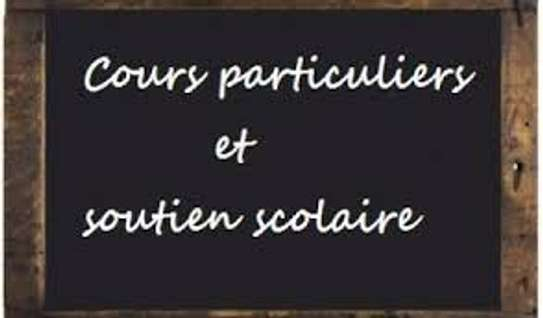 Cours particuliers image 1