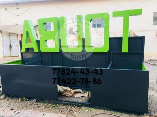SEN TOMM (Sénégal Tout Ouvrage Métallique et Moderne) image 14