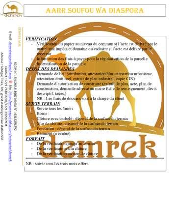 DEMREK SARL image 2
