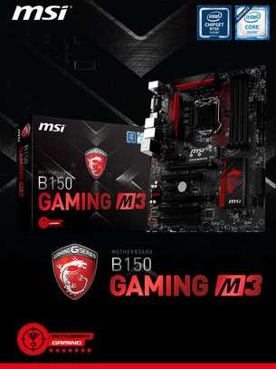 Mega Pc professionnel haute performance image 5