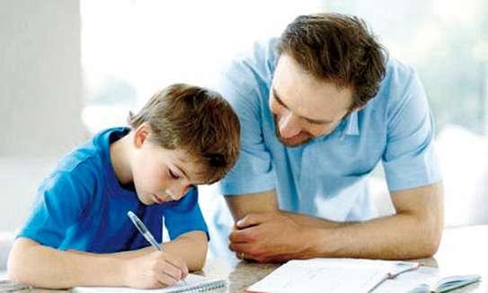 Soutien scolaire système belaingue image 1