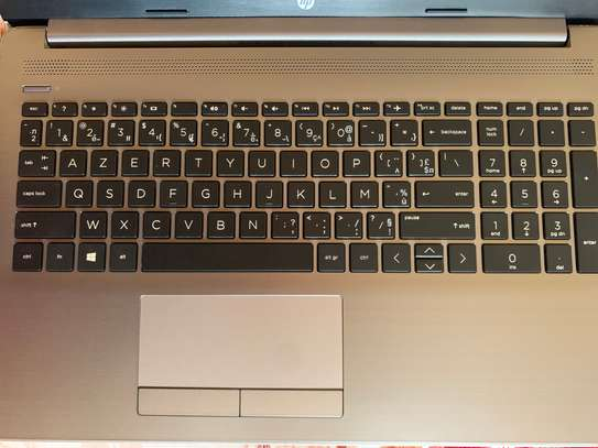 HP 255 G7 Notebook pc image 1