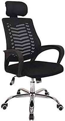 Chaise de bureau pivotante - confortable image 1