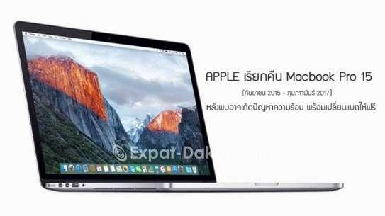 MacBook retina 2015 core i7 15pousse image 1