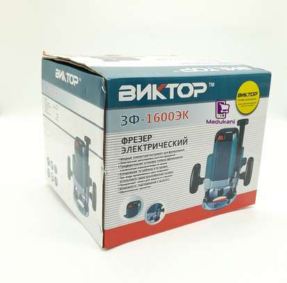 BNKTOP 1600W Router image 2