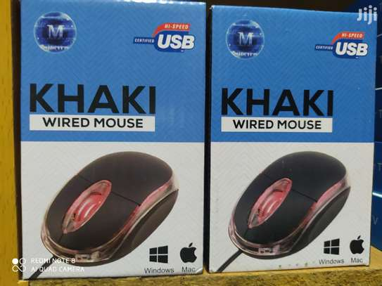Brand new khaki wired usb mouse image 1