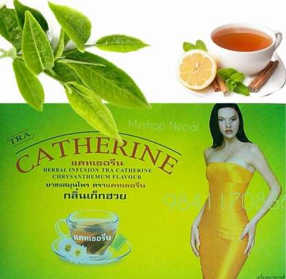 ORIGINAL CATHERINE GREEN TEA - BY AMMIEL COLLECTION image 2