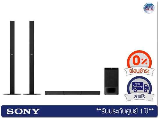 Sony HT-S700RF Real 5.1ch Soundbar image 1