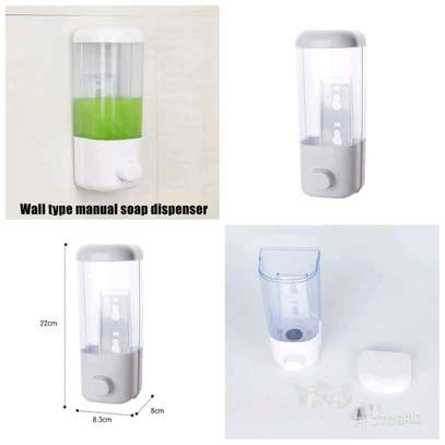 soap dispenser image 1