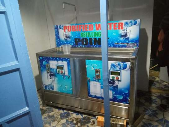 Water Atms, Milk Atms and Salad Oil Atms image 1