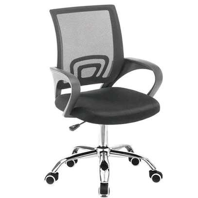 Low back office chair S15P image 1