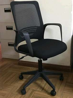 Elegant Clerical Office Chair