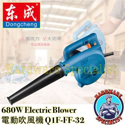 Electric Blower image 1