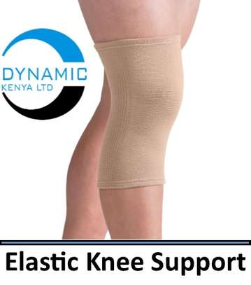 Elastic Knee Support image 1
