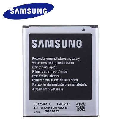Samsung Galaxy 7562 Replacement Battery image 1
