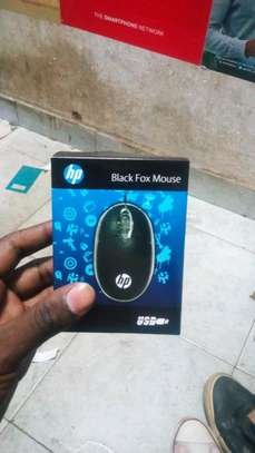 new hp wired mouse image 1