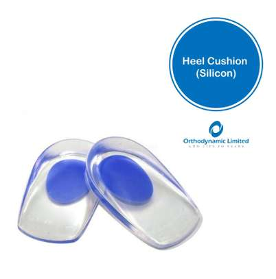 Silicon Heel cushion (All size) image 1