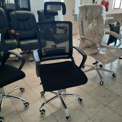 Mesh Back Office Chair image 1