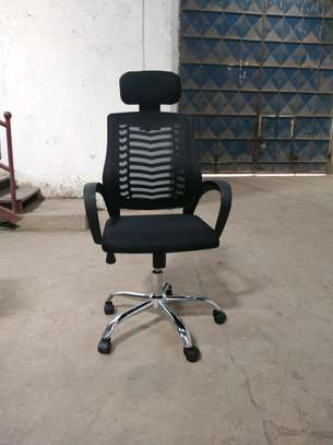office chair qj005 image 1
