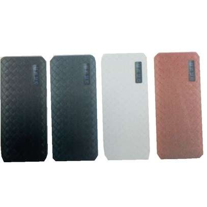 20000mAh powerbank With Powerful LED light - Variable Colour.