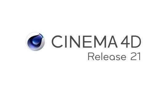 Cinema 4D Studio R21 (Windows/Mac Os) image 1