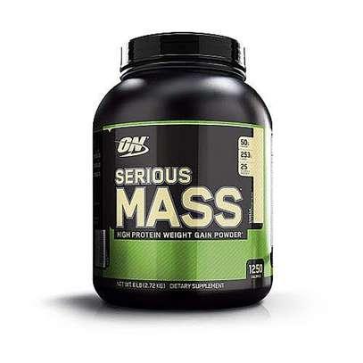 Serious mass 6lbs vanilla flavour image 1
