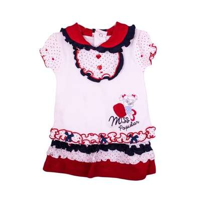 2PC Girls set(top and frilly skirt)