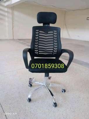Headrest chair image 1