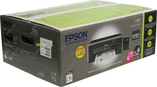 3in1 Epson printer image 1