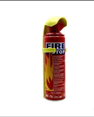 Car Fire Extinguisher image 1