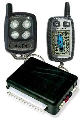 car alarm image 2