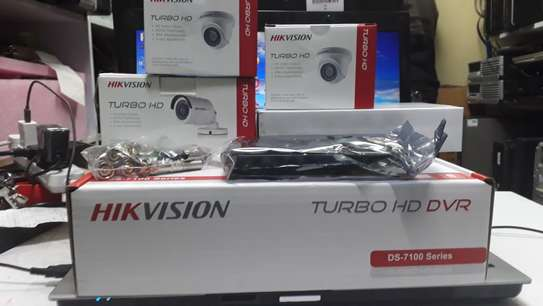 4 CCTV cameras package image 1