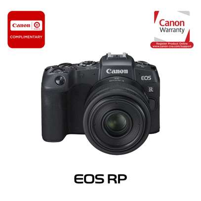 Canon EOS RP Mirrorless Full Frame Digital Camera with EF 24-105mm image 3