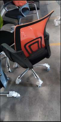 Office chair O image 1