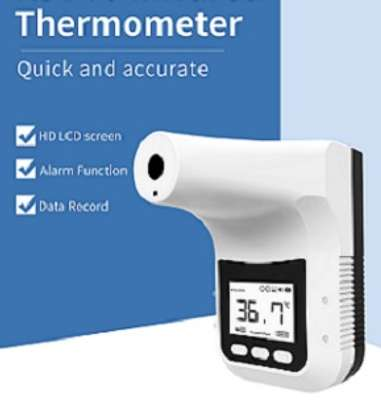 Automatic LCD Digital Wall Mount Thermometer image 1