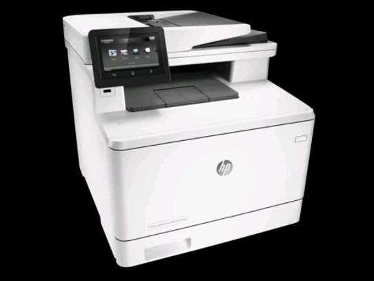 HP Color LaserJet Pro MFP M477fdw Print Copy Scan Fax Email Wireless Printer image 3