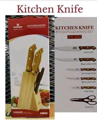 Set of kitchen knives image 1