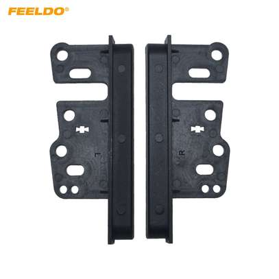 Double Din Car Radio Fascia Side Dash Mount Kit for Toyota Ear Sides Face Plate Frame Panel. image 1