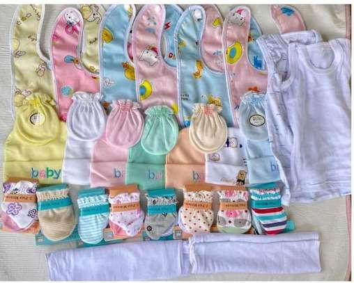 AFIA BABY SHOP image 1