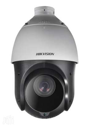 Hikvision PTZ Camera image 1