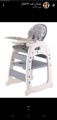 2 in 1 Baby feeding chair 11.0 nb image 1
