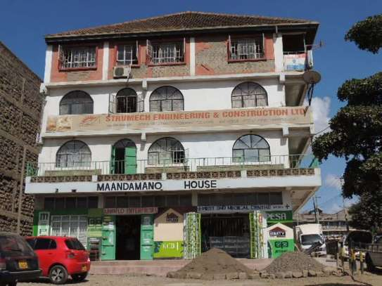Dandora Area I - Commercial Property, Office