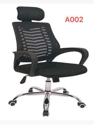 Office chair available image 1