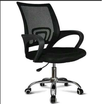 Executive adjustable mesh office chairs image 1