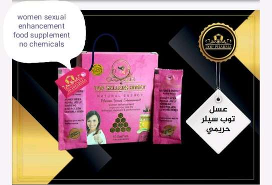 Women sexual enhancers(Natural product-Honey) Egypt image 1