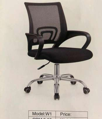 Mesh chair of which height is adjustable image 1