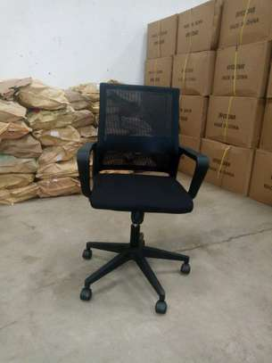 Office chair....