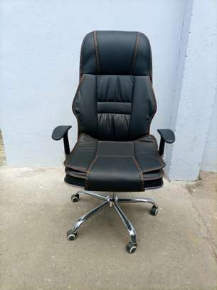 Recliner leather chair image 1