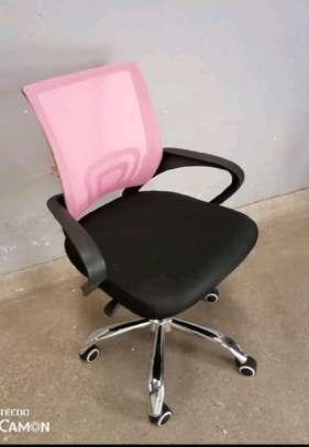 Executive ergonomic office chair image 1