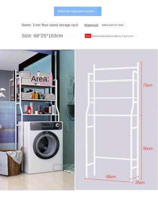 Washing machine rack/organizer image 1